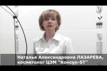 Embedded thumbnail for Что такое лазерная эпиляция?