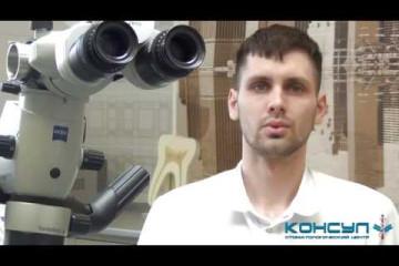 Embedded thumbnail for Дентальный микроскоп